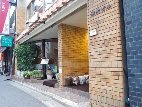 JR御茶ノ水駅徒歩5分!神保町駅徒歩4分も使える、好立地!のイメージ