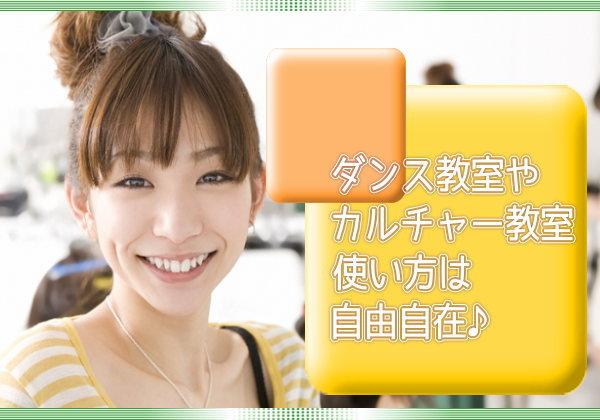 神田 神保町 おちゃすたスタジオは定期メンバー制のレンタルスタジオ