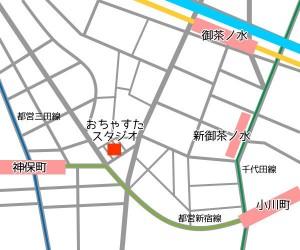 おちゃすた地図 御茶ノ水 アクセス