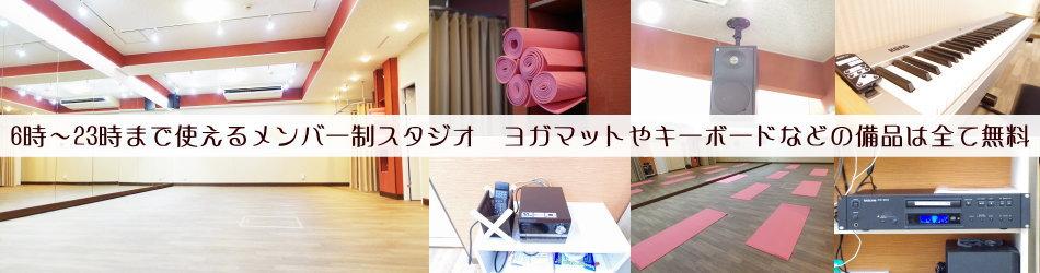 御茶ノ水・神保町レンタルスタジオの備品